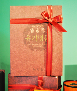 Green Boar Organic Korean Green Tea Harrods 5